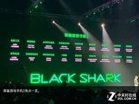 黑鲨游戏手机2(6GB RAM/全网通)发布会回顾6