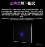 三星Galaxy S10e(6GB RAM/全网通)产品图解4