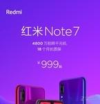 Redmi Note 7(4GB RAM/全网通)产品图解1