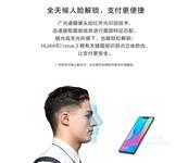 华为nova 3(全网通)产品图解7