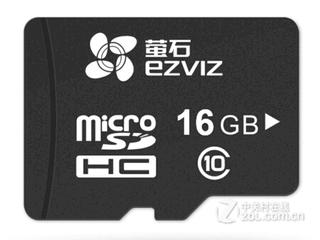 萤石CS-CMT-CARDT16G