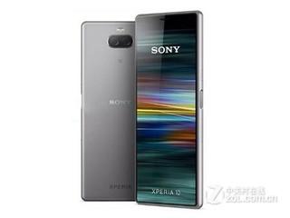 索尼Xperia 10(双4G)