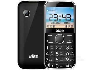 波导A520C(电信2G)