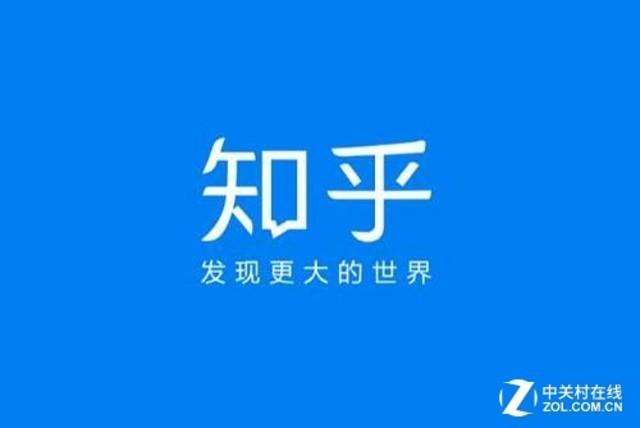 京东联名知乎推出会员卡 PLUS会员权益升级
