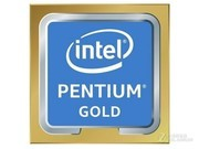 Intel 奔腾金牌 G5620
