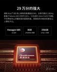 魅族16th(8GB RAM/全网通)产品图解2