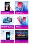 荣耀10青春版(4GB RAM/全网通)产品图解1