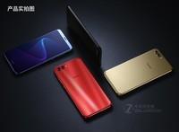 荣耀V10(4GB RAM/全网通)产品图解2