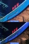 OPPO Reno 10倍变焦版(8GB/256GB/全网通)样张秀4