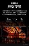 三星GALAXY S8(G9500/双卡版/全网通)产品图解6