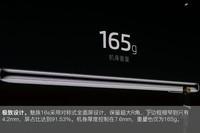 魅族16s(8GB/128GB/全網通)發布會回顧2