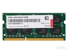 联想8GB DDR3L 1600(笔记本)