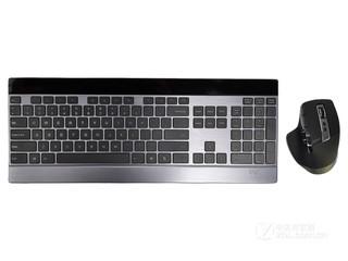 雷柏MT980S多模式无线键鼠套装