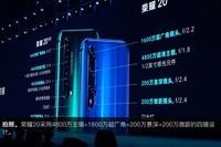 荣耀20 PRO(8GB/128GB/全网通)发布会回顾6