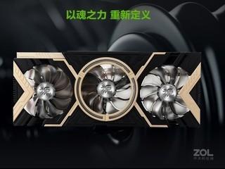 耕升RTX 2070 SUPER 帝魂极客