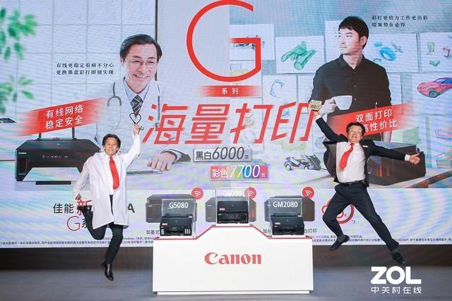 佳能发布3款新一代加墨式G系列喷墨新品