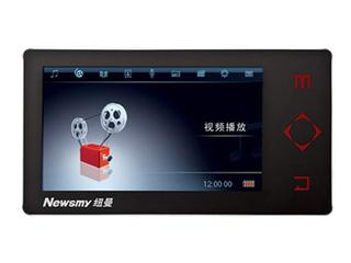 纽曼ManMan A5(4GB)