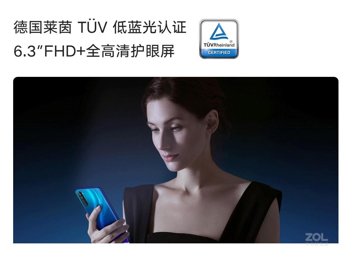 Redmi Note 8(4GB/64GB/全网通)评测图解产品亮点图片13