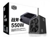 酷冷至尊新战斧 550W(MPE-5501-ACAW)