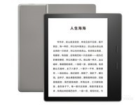 亚马逊Kindle Oasis 3(8GB)