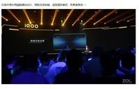 iQOO Pro(8GB/128GB/5G全网通)发布会回顾2