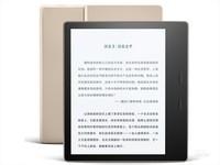 亚马逊 Kindle Oasis3(32GB/香槟金)
