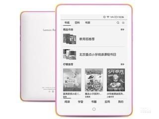 柠檬悦读(LemonRead)L2 护眼电子书阅读器