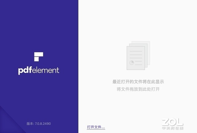为国产办公应用正名 万兴PDF专家软件评测
