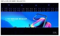 荣耀Play3(4GB/64GB/全网通)发布会回顾4