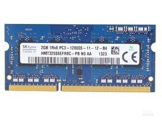 海力士2GB DDR3L 1600