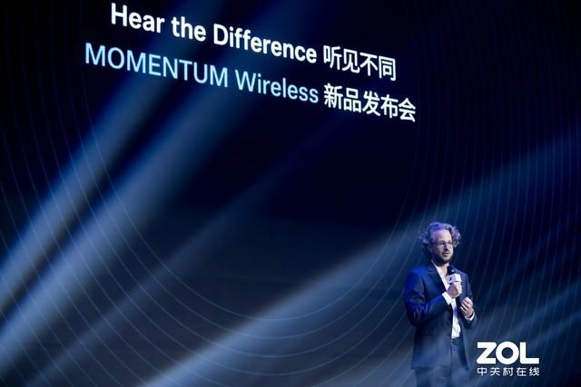 森海塞尔发布全新一代MOMENTUM Wireless