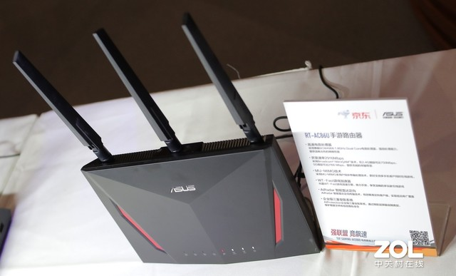 华硕强强联合京东打造千元爆款Wi-Fi 6电竞路由