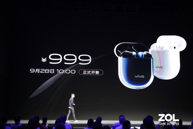 5G版本售价硬刚苹果 vivo NEX 3发布会回顾