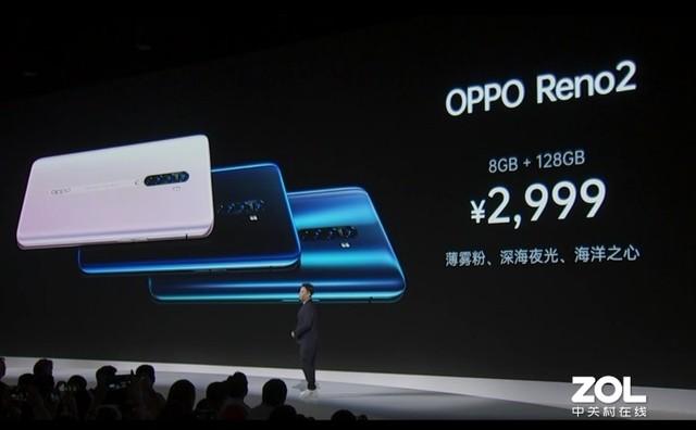 2999元震撼价:过山车级防抖OPPO Reno2正式发布