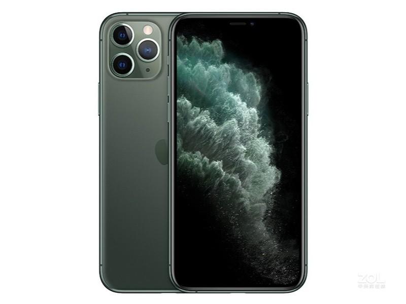 苹果iPhone 11 Pro(4GB/256GB/全网通)