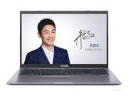 华硕 Y5200(i5 8265U/8GB/256GB+1TB/MX110)