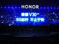 荣耀V30(6GB/128GB/全网通/5G版)发布会回顾6