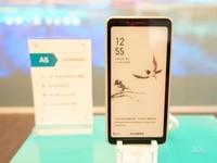 海信阅读手机A5(4GB/64GB/全网通/尊享版)发布会回顾3