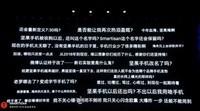 锤子科技坚果Pro 3(12GB/256GB/全网通)发布会回顾5
