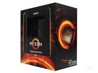 济南科技市场CPU专卖批发商13075339444