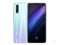 iQOO Neo 855版(8GB/128GB/全网通)