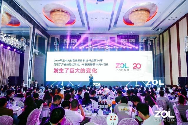 www.qingshengxinyu.com智能小程序再下一城 ZOL科技营销峰会深圳召开