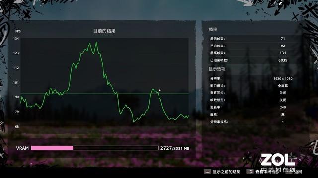 微星GE65游戏本评测