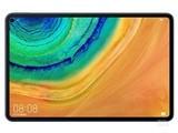 华为MatePad Pro 5G版(8GB/256GB)