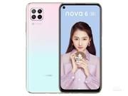 华为 nova 6 SE(8GB/128GB/全网通)