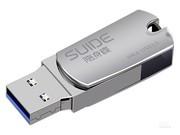 随身碟 UP925 8GB