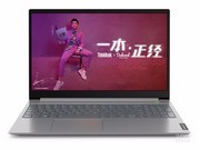 联想  ThinkBook 15(i5 10210U/8GB/512GB+1TB/R620)