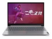 联想  ThinkBook 15(i5 10210U/8GB/512GB+1TB/R620)