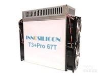 芯动T3+Pro 67T安徽价格面议