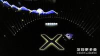 vivo X30(8GB/128GB/全网通/5G版)发布会回顾1
